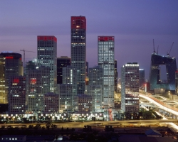 Photo of Beijing skyline